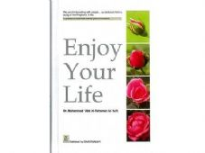 Enjoy your life  ( Hard back  ) islamic book - best selling